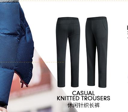特步运动裤-休闲针织长裤