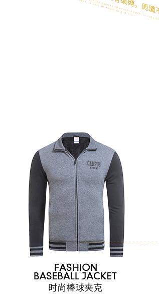 运动外套-时尚棒球夹克