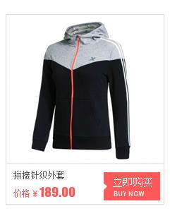 运动外套-拼接针织外套