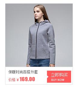 运动外套-保暖时尚百搭外套