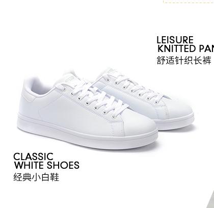 特步板鞋-经典小白鞋