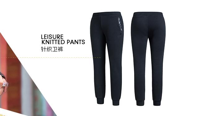 特步运动裤-针织卫裤