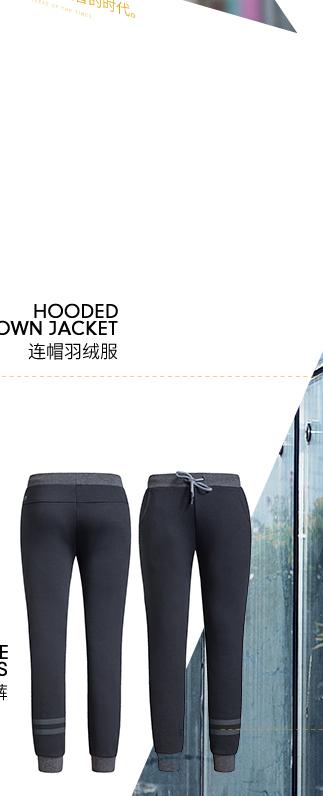 特步运动裤-都市针织长裤