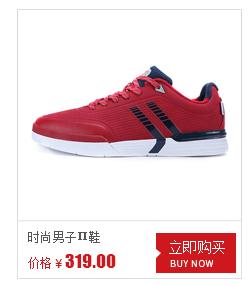 特步休闲鞋-时尚男子π鞋