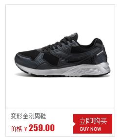 特步运动鞋-变形金刚男鞋