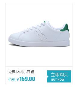 特步板鞋-经典休闲小白鞋