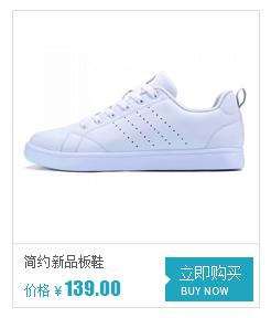 特步板鞋-简约新品板鞋