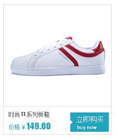 特步板鞋-时尚π系列板鞋