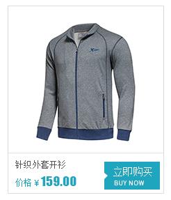 运动外套-针织外套开衫