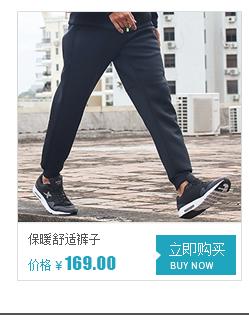 特步运动裤-保暖舒适裤子