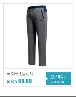 特步运动裤-宽松舒适运动裤