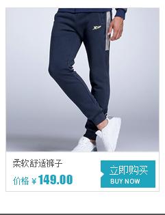 特步运动裤-柔软舒适裤子