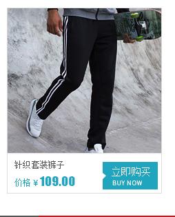 特步运动裤-针织套装裤子