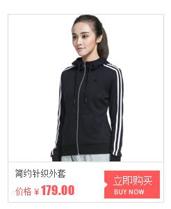 运动外套-简约针织外套
