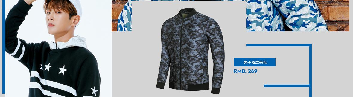 特步运动服-男子双层夹克
