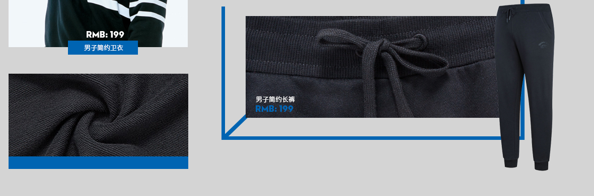 特步运动裤-男子简约运动裤