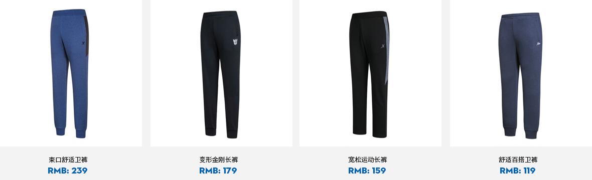 特步运动裤-变形金刚长裤