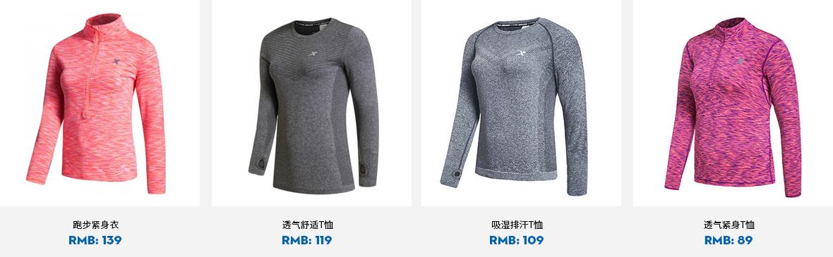 特步运动服-吸湿排汗T恤