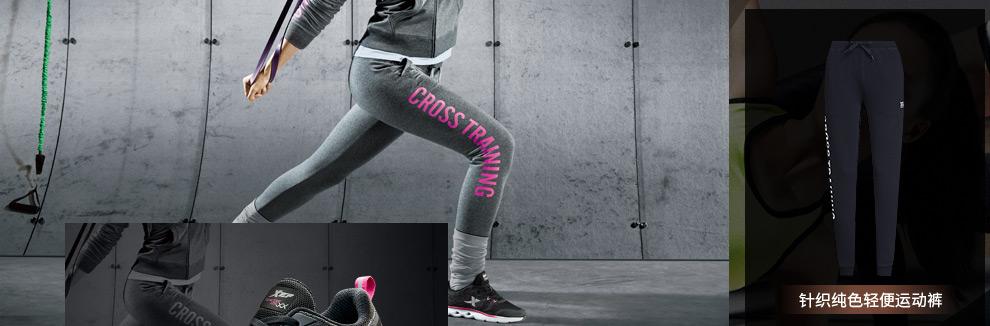 特步运动裤-针织纯色轻便运动裤