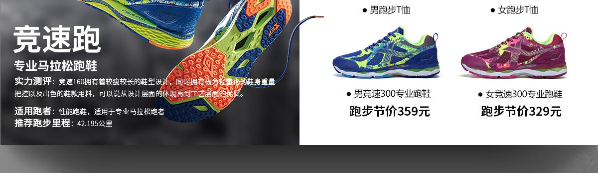 特步动力跑-减震旋科技跑鞋