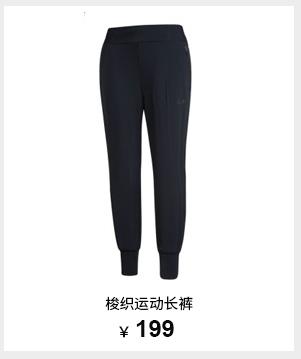 特步女子夏季长裤