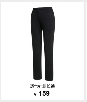 特步女子夏季针织长裤