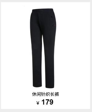 特步女子夏季轻薄长裤
