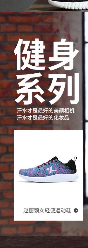 特步赵丽颖同款运动鞋