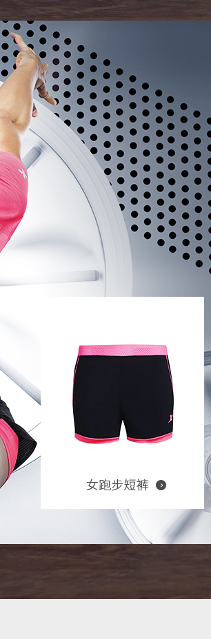 特步女子跑步短裤