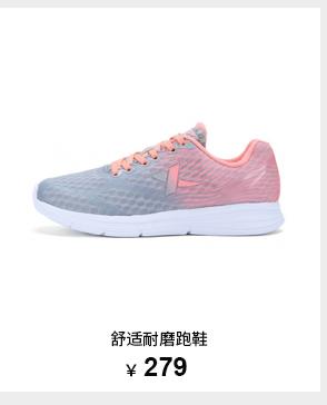 特步女子耐磨跑鞋