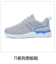 特步 专柜同款女童跑步鞋 时尚舒适运动685314115322-