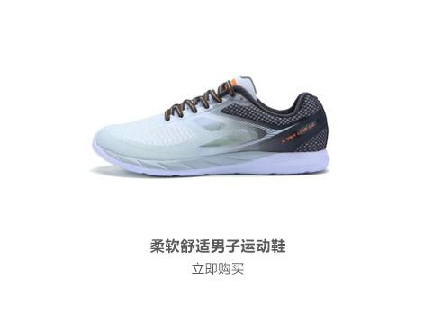 特步男子夏季跑鞋