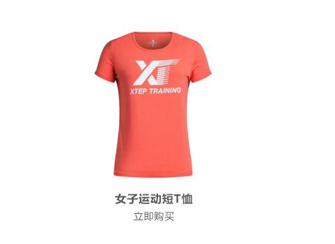特步女子夏季T恤
