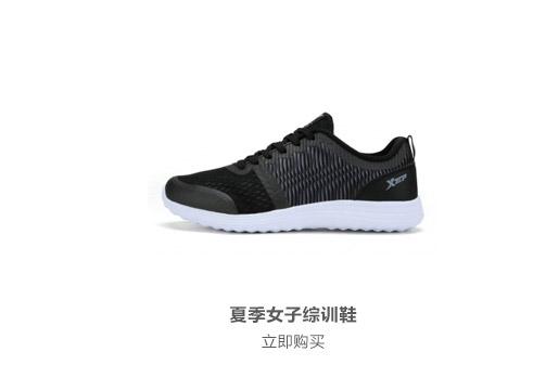 特步女子夏季综训鞋