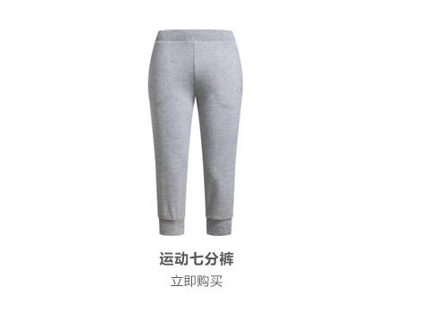 特步赵丽颖同款运动裤