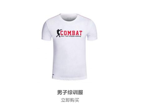 特步男子综训健身T恤