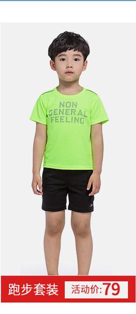 特步儿童运动服套装