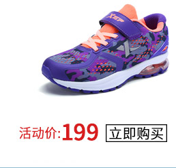 特步青少年运动跑鞋