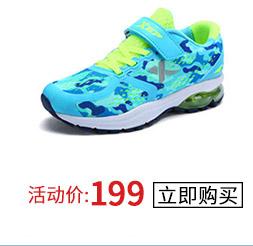 特步青少年夏季跑鞋