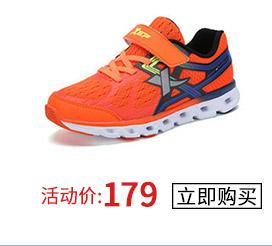 特步儿童缓震运动鞋