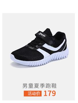 特步男童夏季跑鞋