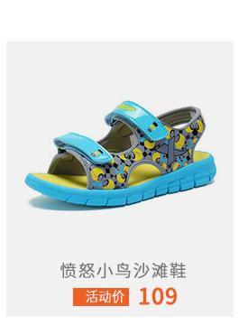 特步儿童沙滩鞋
