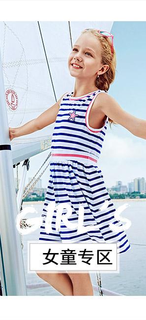 特步儿童条纹连衣裙