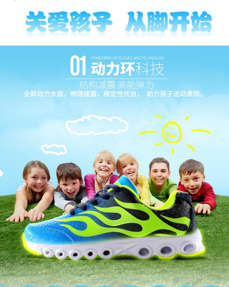 【特步官方商城】男童鞋烽火跑步鞋儿童男鞋运动鞋春秋款鞋子中大童小孩685315115088-