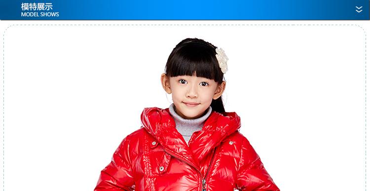 【Xtep特步官方商城】新款羽绒服|羽绒服品牌|羽绒服女款|688424190260-特步官方商城为特步(中国)直属网站,官方正品,品质保障。羽绒服品牌哪家好?新款羽绒服?羽绒服女款?请认准特步—非一般的感觉。
