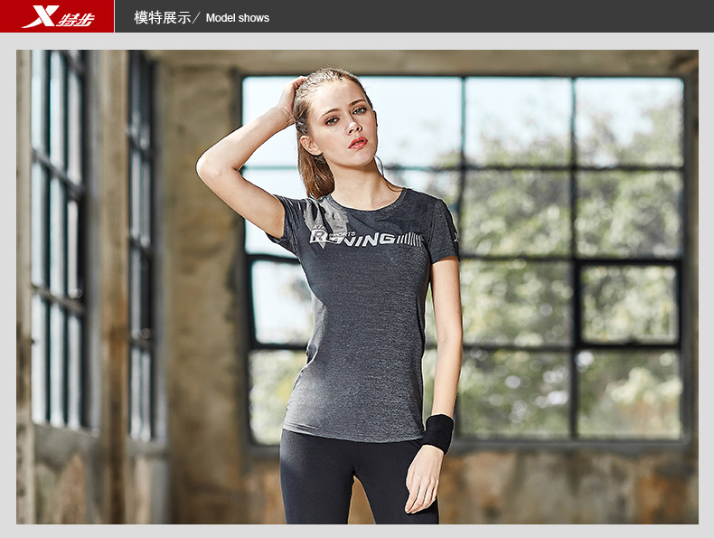 特步 女子春夏T恤 跑步健身短袖针织衫882128019156-
