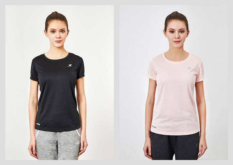 特步 女子短袖针织衫春季款 跑步舒适轻薄运动T恤882128019173-