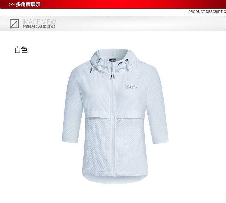 特步 女子单风衣 春季舒适外套882128149103-