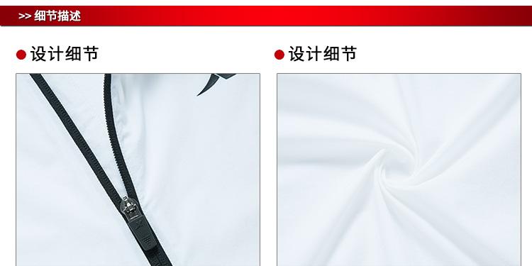 特步 女子单风衣春季款 都市双层轻薄训练外套882128149137-