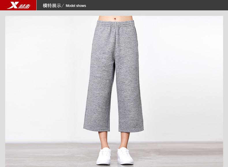 特步 女子针织七分裤 舒适训练裤882128629107-